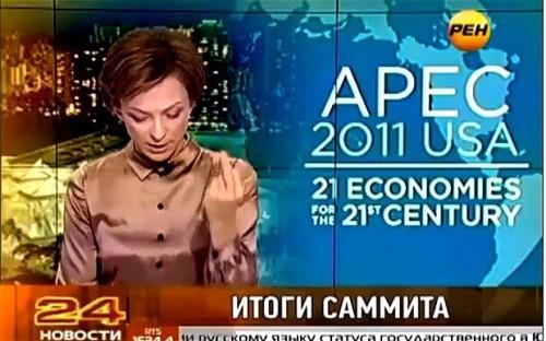 Media_httpitelegraphc_hlqck